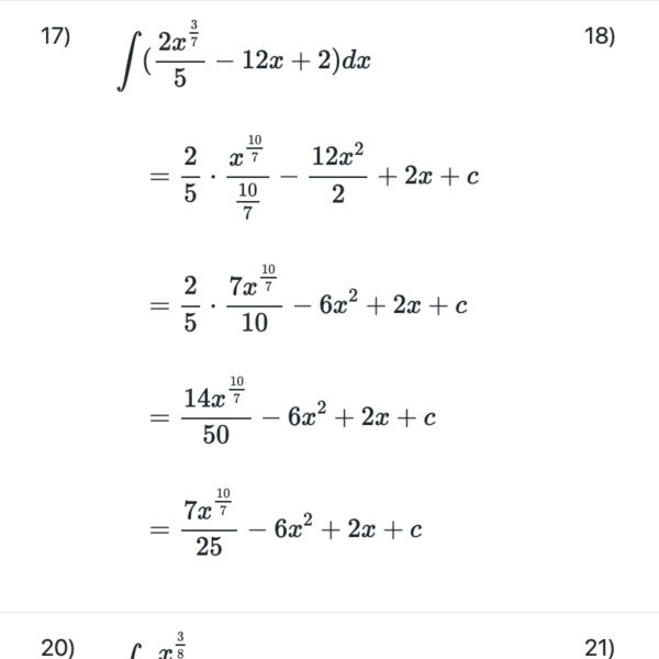 Integration Worksheet with Solutions